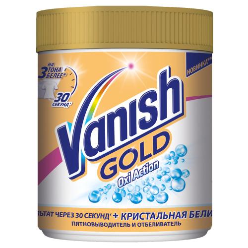 VANISH VANISH GOLD OXI Action Кристальная белизна Пятновыводитель отбеливатель 500 г