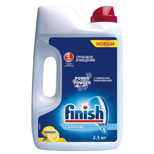 FINISH FINISH POWER POWDER Лимон Средство для мытья посуды в посудом.машинах порошкообразное 2,5 кг