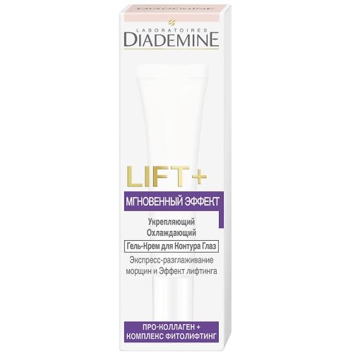 DIADEMINE DIADEMINE LIFT Гель-крем для контура глаз Мгновенный эффект 15мл