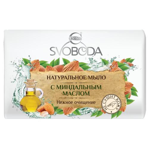 Свобода SVOBODA Мыло туалетное с миндальным маслом в обертке 100г