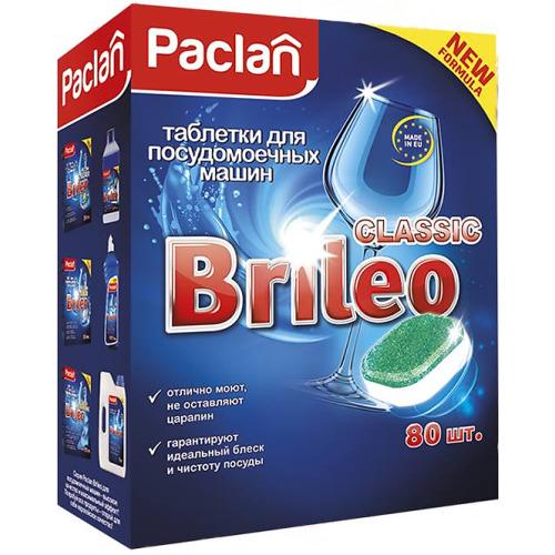 PACLAN Paclan Brileo Таблетки для посудомоечных машин CLASSIC 80 шт
