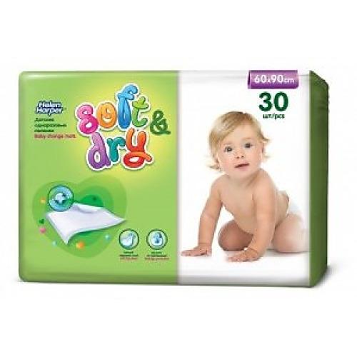 HELEN HARPER HELEN HARPER Пеленки впитывающие детские SOFT#amp;DRY 60X90 30шт