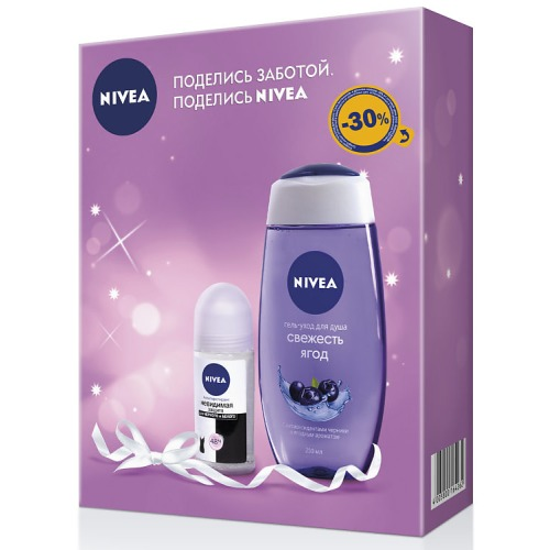 NIVEA NIVEA ПН Дезодорант шариковый Невидимая защита для черного и белого Clear 50мл NIVEA Гель для душа Свежесть Ягод 250мл жен 30% скидка