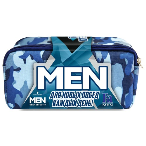 Fa ПН 2017 MEN DEEP EFFECT FA Xtreme Polar в косметичке MEN DEEP Шампунь 250мл, FA MEN Гель для душа Xtreme Polar, Косметичка