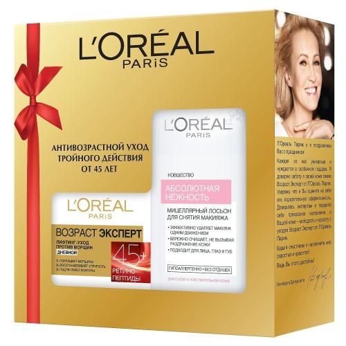 L'Oreal Paris LOREAL ПН DERMO-EXPERTISE Крем для лица Возраст эксперт 45 для всех типов кожи 50мл Мицелярный лосьон для сухой и чувствительной кожи 200мл