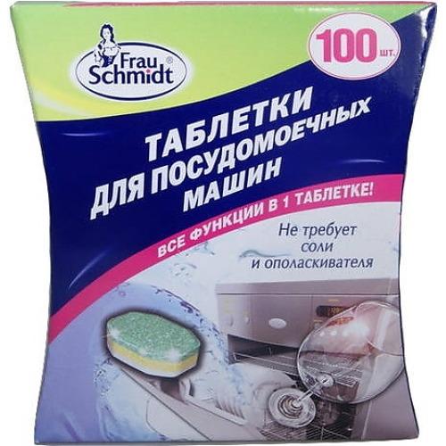 FRAU SCHMIDT FRAU SCHMIDT Таблетки для мытья посуды в посудомоечной машине Все в 1 100 таблеток