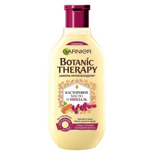 Garnier GARNIER Botanic Therapy Шампунь Касторовое масло и миндаль 400мл