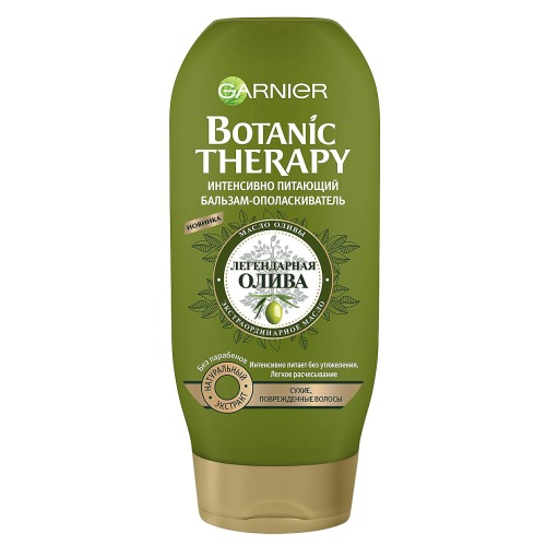 Garnier GARNIER Botanic Therapy Бальзам Олива 200мл