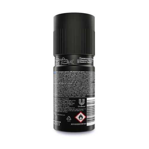 AXE AXE Дезодорант аэрозоль для мужчин Анархия 150мл