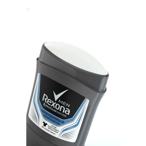 Rexona REXONA Антиперспирант-карандаш мужской Прозрачный лёд 50мл