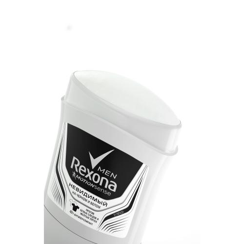 Rexona REXONA Антиперспирант-карандаш мужской Невидимый на черном и белом 50мл