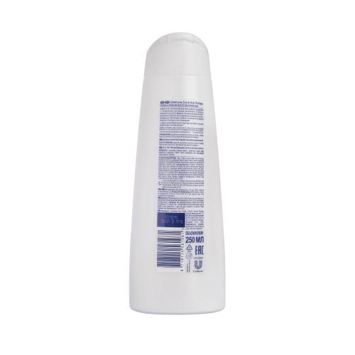 Dove DOVE Шампунь для волос RepairTherapy Интенсивное восстановление 250мл