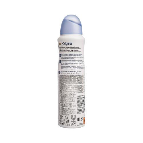 Dove DOVE Дезодорант аэрозоль Оригинал 150мл