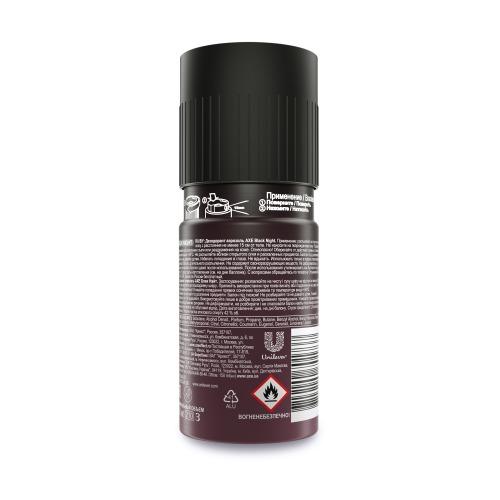 AXE AXE Дезодорант-аэрозоль Black Night 150мл
