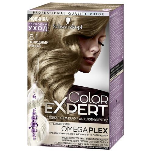 Color Expert Color Expert Краска для волос 8.1 Холодный русый 167 мл