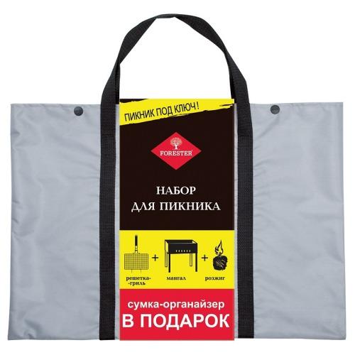FORESTER FORESTER MOBILE Пикник под ключ! Промо набор мангал решетка роллы сумка в подарок