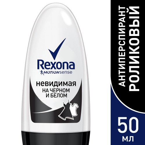 Rexona REXONA Антиперспирант део-ролик женский невидимая на черном и белом 50мл