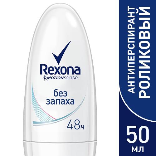Rexona REXONA Антиперспирант део-ролик женский Без запаха 50 мл