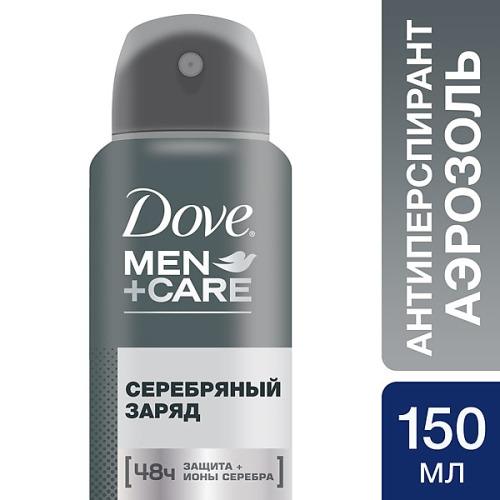Dove DOVE Дезодорант аэрозоль антиперспирант мужской Заряд серебра 150 мл