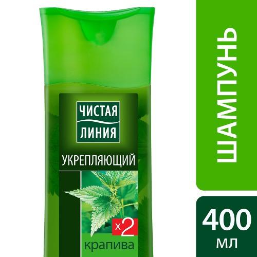 Чистая Линия ЧИСТАЯ ЛИНИЯ Шампунь для всех типов волос укрепляющий на отваре целебных трав Крапива 400мл