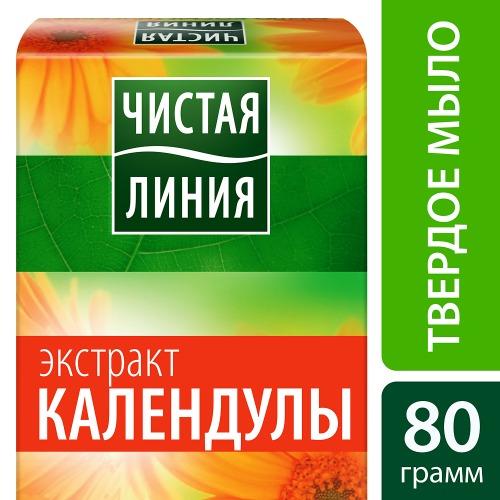 Чистая Линия ЧИСТАЯ ЛИНИЯ Мыло Экстракт Календулы 80гр
