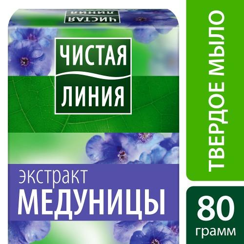 Чистая Линия ЧИСТАЯ ЛИНИЯ Мыло Экстракт Медуницы 80гр