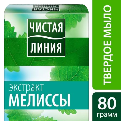 Чистая Линия ЧИСТАЯ ЛИНИЯ Мыло Экстракт Мелиссы 80гр