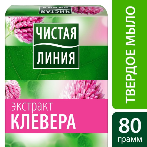 Чистая Линия ЧИСТАЯ ЛИНИЯ Мыло Экстракт Клевера 80гр