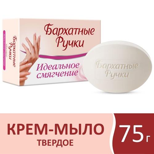 БАРХАТНЫЕ РУЧКИ БАРХАТНЫЕ РУЧКИ крем-мыло Идеальное смягчение 75г