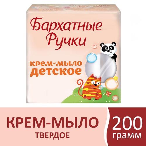 БАРХАТНЫЕ РУЧКИ БАРХАТНЫЕ РУЧКИ Крем мыло Детское 200 г