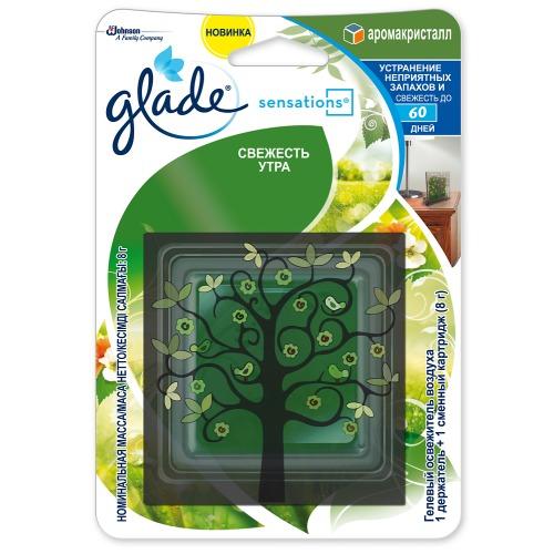 Glade GLADE Освежитель воздуха АромаКристалл основной комплект Свежесть утра 8г