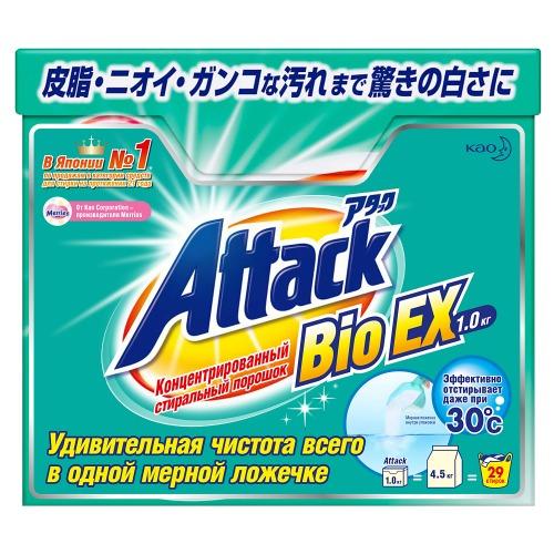 Attack ATTACK BioEX Концентрированный универсальный стиральный порошок 1 кг