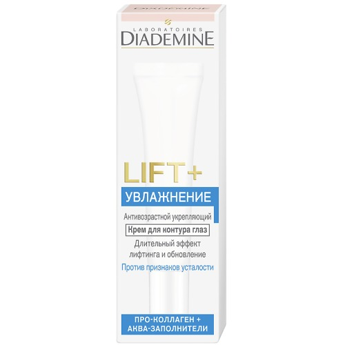 DIADEMINE DIADEMINE LIFT Крем для контуров глаз 15мл