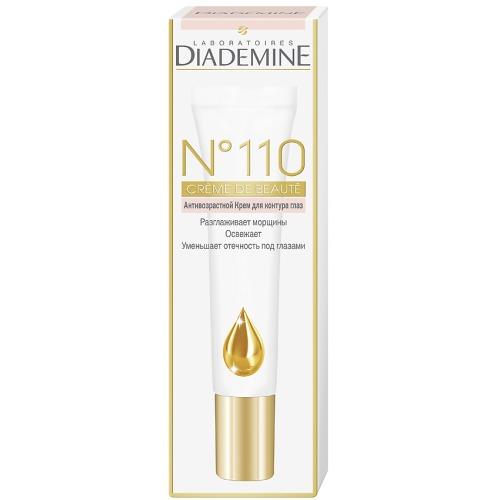 DIADEMINE DIADEMINE №110 Крем для кожи вокруг глаз CREME DE BEAUTE Антивозрастной уход 15мл