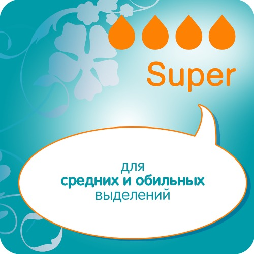 o.b. o.b. Тампоны ProComfort супер 16шт