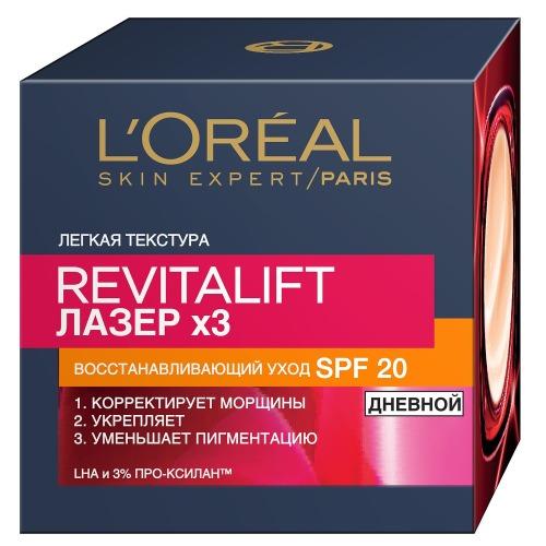 L'Oreal Paris LOREAL DERMO-EXPERTISE REVITALIFT Лазер 3 крем дневной для лица восстанавливающий 50мл