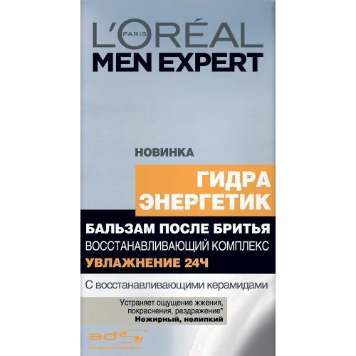 L'Oreal Paris LOREAL ПН MEN EXPERT Пена для бритья Гидра сенситив 200мл Гель после бритья Гидра энергетик 100мл Уход для лица 50мл