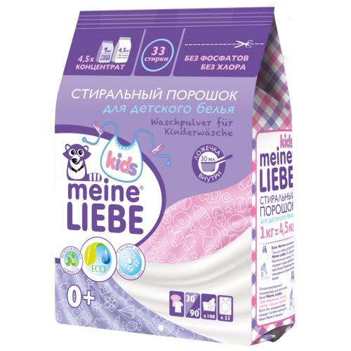Meine Liebe MEINE LIEBE Стиральный порошок для детского белья 1000г