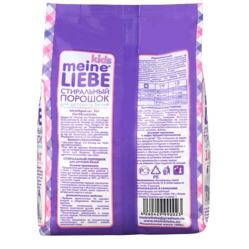 Meine Liebe MEINE LIEBE Стиральный порошок для детского белья