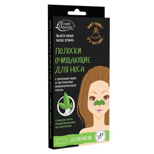 ETUDE ORGANIX Etude Organix Полоски для носа с зеленым чаем и вулканическим пеплом 5 шт в уп