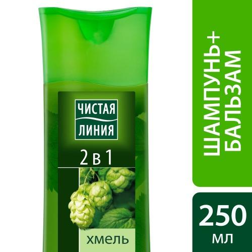 Чистая Линия ЧИСТАЯ ЛИНИЯ Шампунь 2 в 1 на отваре целебных трав 250мл