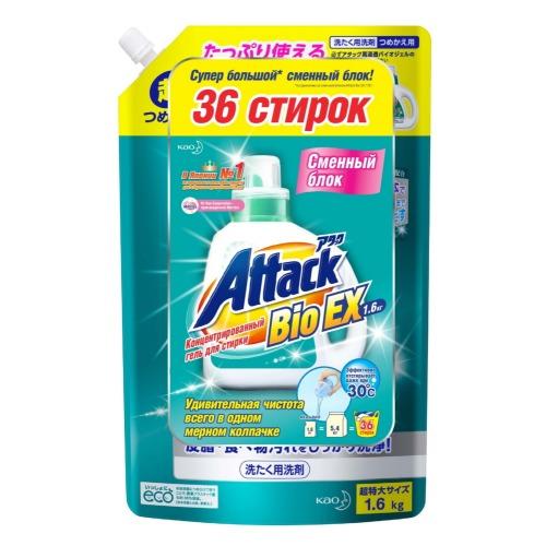 Attack ATTACK BioEX Концентрированный универсальный гель для стирки сменный блок 1,6 кг