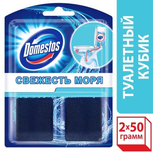 Domestos DOMESTOS Кубик туалетный чистящий Свежесть моря 2Х50г