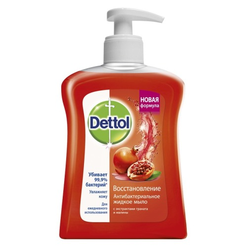 marketing strategy of dettol soap Trusted by medical professionals to kill germs and protect family health protect yourselves against harmful disease and bacteria with dettol.