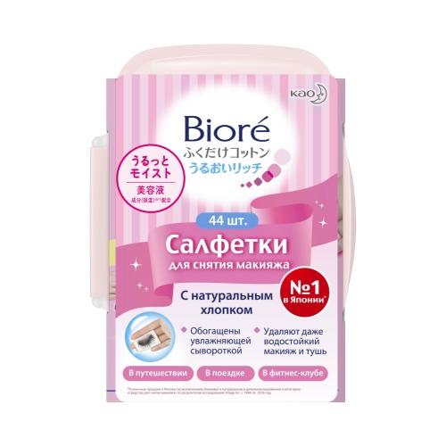BIORE BIORE Салфетки для снятия макияжа 44шт